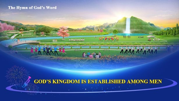 I God's kingdom has come on earth; God's person is full and rich. Who can stand still and not rejoice? Who can stand still and not dance? Oh Zion, raise your banner of victory to celebrate for God. ...