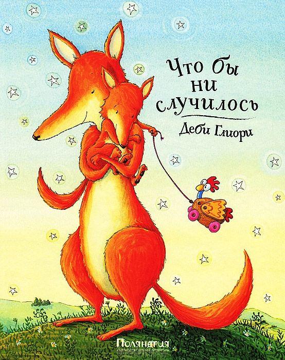 https://www.livelib.ru/book/1000580515