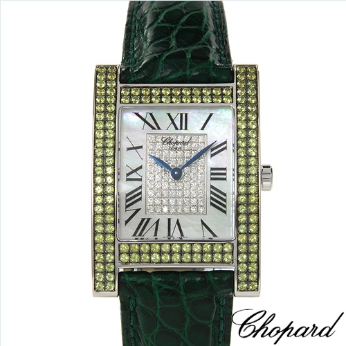 $10,249.00  CHOPARD! HAPPY DIAMONDS COLLECTION! Made in Switzerland Luxurious Factory Set 2.82ctw Super Clean F/VVS Diamonds,Peridot and Mother of Pearl Ladies Watch Made of 18K Gold