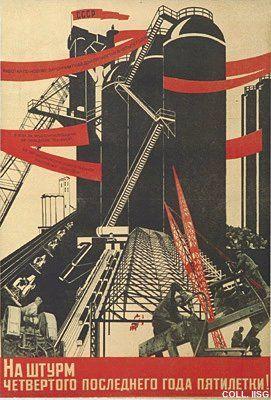 http://weblog.blogads.com/images/uploads/sovietposter.jpg