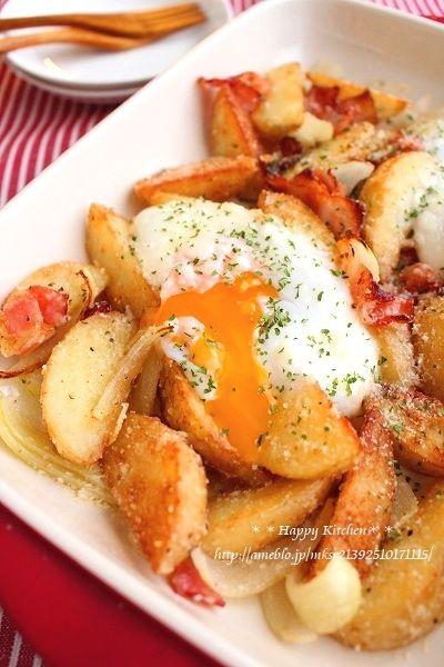 ジャーマンチーズポテト*卵乗せ |たっきーママ オフィシャルブログ「たっきーママ@happy kitchen」Powered by Ameba