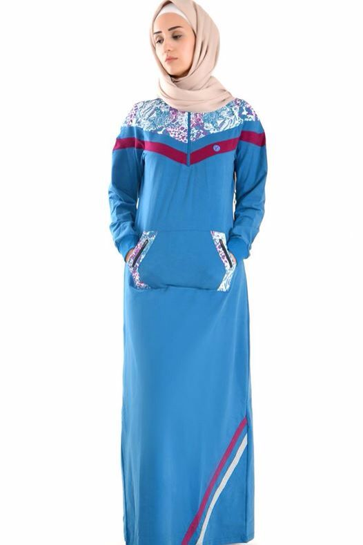 This beautiful item is now on sale! Check it out on our website! #Ramadanoffers #RamadanKareem #Islamicclothing