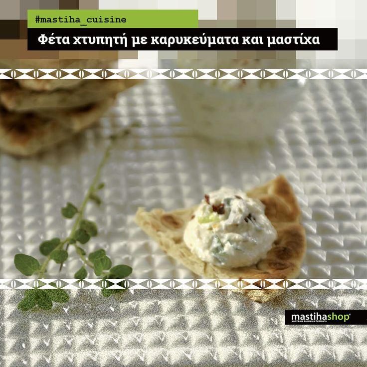 "#mageirevontas_me_mastiha  Πρωτοτύπησε μαζί μας με μια... πικάντικη και αρωματική...""πειραγμένη"" παραδοσιακή τυροκαυτερή! #mastihacuisine #feta #recipe #spicy  https://www.facebook.com/mastihashop/photos/pcb.757025184396200/757024984396220/?type=1&theater"