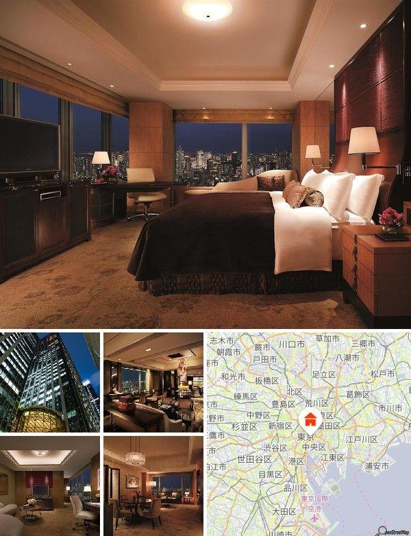 Cet hôtel est situé au centre de Tokyo, à proximité des zones commerçantes les plus populaires de la ville. L'hôtel est à 10 minutes à pied du Palais impérial, du quartier Nihonbashi et de la gare de Tokyo, desservie par le Shinkansen (train à grand vitesse) qui permet de se rendre rapidement dans presque toutes les régions du Japon. L'aéroport international de Tokyo Narita est à seulement 57 km.