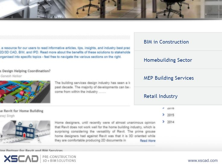XS CAD bring its online visitors a revised blog page  XS CAD has revised its blog page for an improved viewer experience. We have also updated our blog page with fresh content written by a variety of industry experts to provide visitors' with the latest i
