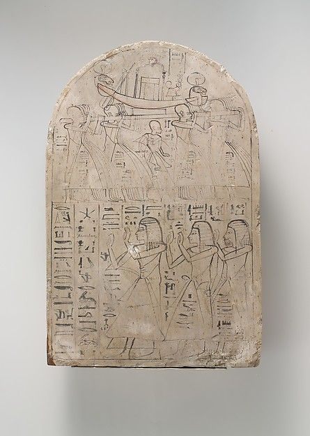 This unfinished stela from the Valley of the Kings depicts the barque of Amun-Re carried in procession. Below is a hymn to the god, recited by the scribe Amennakht, his son Pentwere, and the chief carpenter, Amenemope