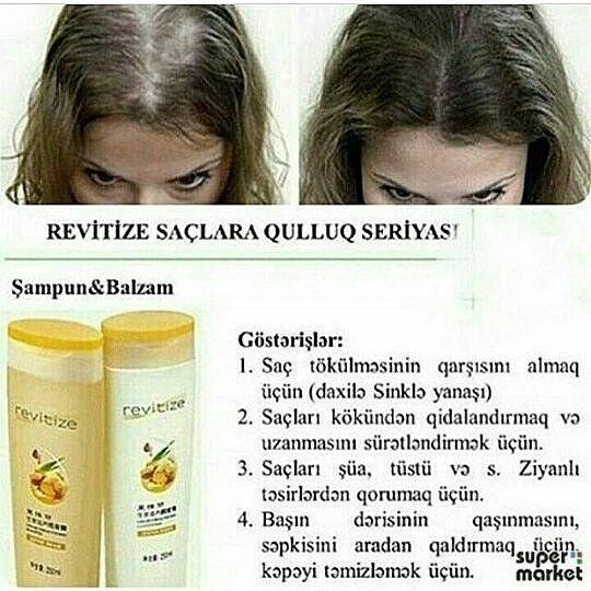 Etrafli melumat ucun elaqe direct ve whatsapp 055 944 74 17 #cosmetic#qida#saglam#kilovermek#gozellik#kok#aztagram#makeup#semkir#shopping#adau#gdu#qazax#online#satis#tovuz#tiens #makiyaj#nail#mingecevir#nailart#gence#telebe #yevlax#enucuz#herbalife#saglamariqlama#parfum#gümüş#tiensgence http://ameritrustshield.com/ipost/1548072962379579393/?code=BV73ChBBYAB