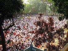 "Eid al-Adha....""Festival of the sacrifice"""