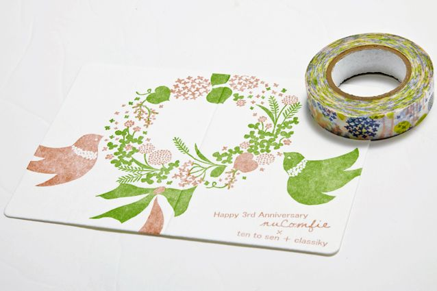 特別付録はマスキングテープ&カード : nuComfie(ヌーコンフィー ...