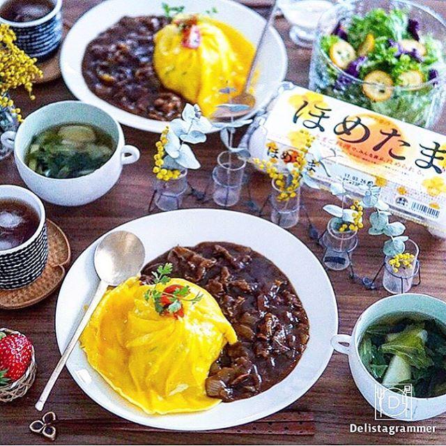 ouchigohan.jp 2017/03/29 20:59:11 200名様に当たる!たまご料理がもっと楽しくなる「ほめたま」たまごプレゼント🎁✨ . 毎日のごはんやお弁当に大活躍のたまご。 みなさんは、どんなお料理を楽しんでいますか🤓❓ 今回は加熱調理した時にきわだつ黄身色と、 食材を活かすほのかな旨みが特徴のたまご「ほめたま」を200名様にプレゼント!🎉😍 「ほめたま」で毎日のたまご料理がもっと楽しくなる体験をしてみませんか?🎶 たくさんのご応募をお待ちしております🌈😋✨ . ‥注意‥ おうちごはん記事の【キャンペーンに応募する】より応募フォームを記入し、 ご応募をお願いいたします。 . ◆キャンペーン内容◆ 〈応募期間〉 2017年3月29日(水)~2017年4月9日(日)23:59まで . 〈応募条件〉 「ほめたま」を使ったたまご料理を作った完成写真を、 指定ハッシュタグ「#ほめたまごはん」「#ほめたま色」(任意) をつけてInstagramに投稿して下さる方 . 〈賞品内容〉 「ほめたま」1パック(10個入) ※冷蔵便でのお届けになります。…