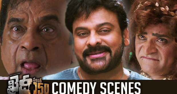 Chiranjeevi Khaidi No 150 Comedy Scenes Back To Back