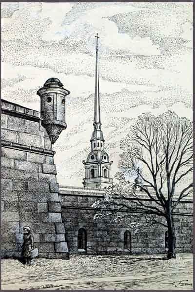 Петропавловская крепость -  Семен Гесин