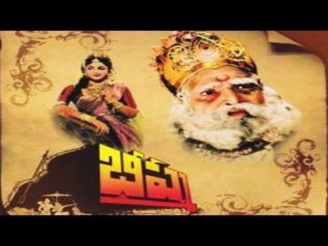 Bheeshma 1962 | Full Movie | N.T. Rama Rao, Anjali Devi