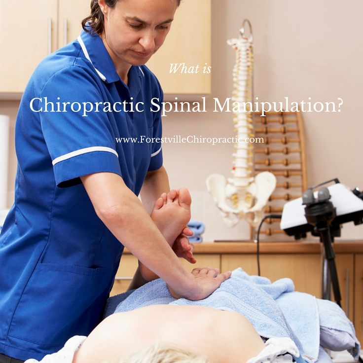 What is Chiropractic Spinal Manipulation?