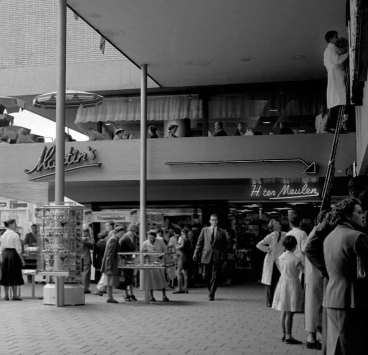 Binnenwegplein Rotterdam (jaartal: 1950 tot 1960) - Foto's SERC