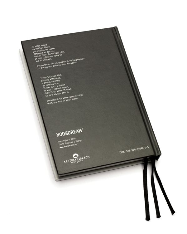 Dreambook® by Chris Trivizas, via Behance
