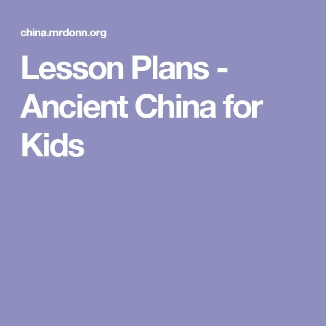Map Of China Showing Geographical Features as well Ancient Bgreek Barchitecture Bstem Bchallenge Blabel besides Big Thumb likewise Th Grade Carnival Full also Ipt Kk. on 5 themes of geography ancient china