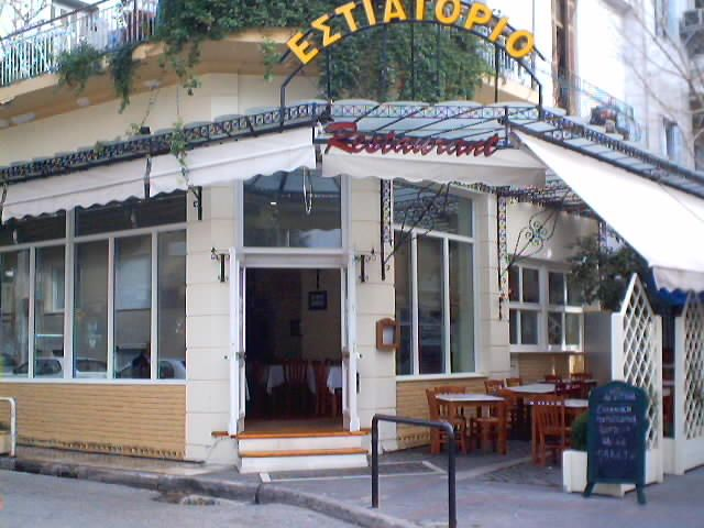(Restaurants in Greece) this tells us the different kinds of popular Restaurants in Greece and the most and least popular restaurants in Greece