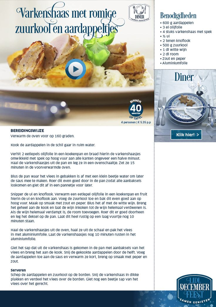 Varkenshaas met romige zuurkool en aardappeltjes - Lidl Nederland