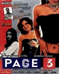 page 3 movie - Google Search