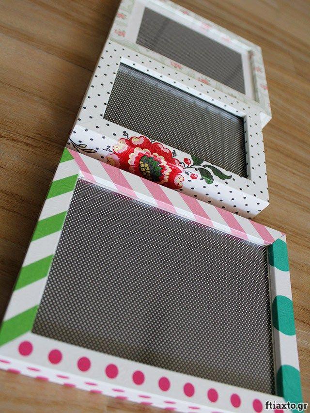 Decoupage your IKEA photo frames - Άλλαξε τα κάδρα σου με ντεκουπάζ - Ftiaxto.gr