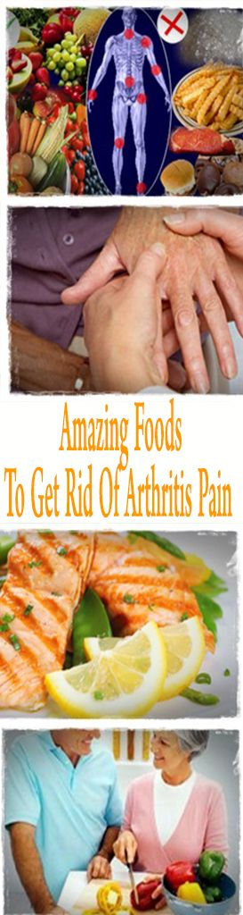 Arthritis is an autoimmune disease which affects people of all ages. The main symptom of this disease is the swelling, redness and pain in the various joints in the body. The intensity of arthritis pain may vary according to the climate, the activity level of the person and according to the food they consume.