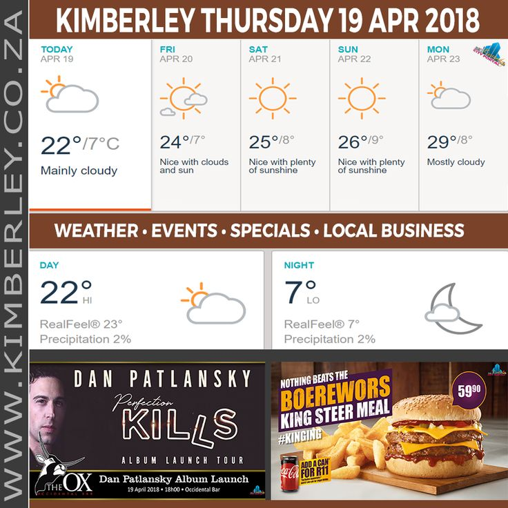 KimberleyToday, Thursday 19/04/2018 - http://www.kimberley.org.za/kimberleytoday-thursday-19-04-2018/?utm_source=PN&utm_medium=Pinterest+History+KImberley.org.za&utm_campaign=NxtScrpt%2Bfrom%2BKimberley+City+Info - 🗓#KimberleyToday, Thursday 19/04/2018 🌦 Today: Mainly cloudy. 🌑 Tonight: Clear to partly cloudy and chilly. 🌟 Max UV Index: 5 ⛈ Thunderstorms: 0% 🌬 Wind: SW 11 km/h 🌬&nbs