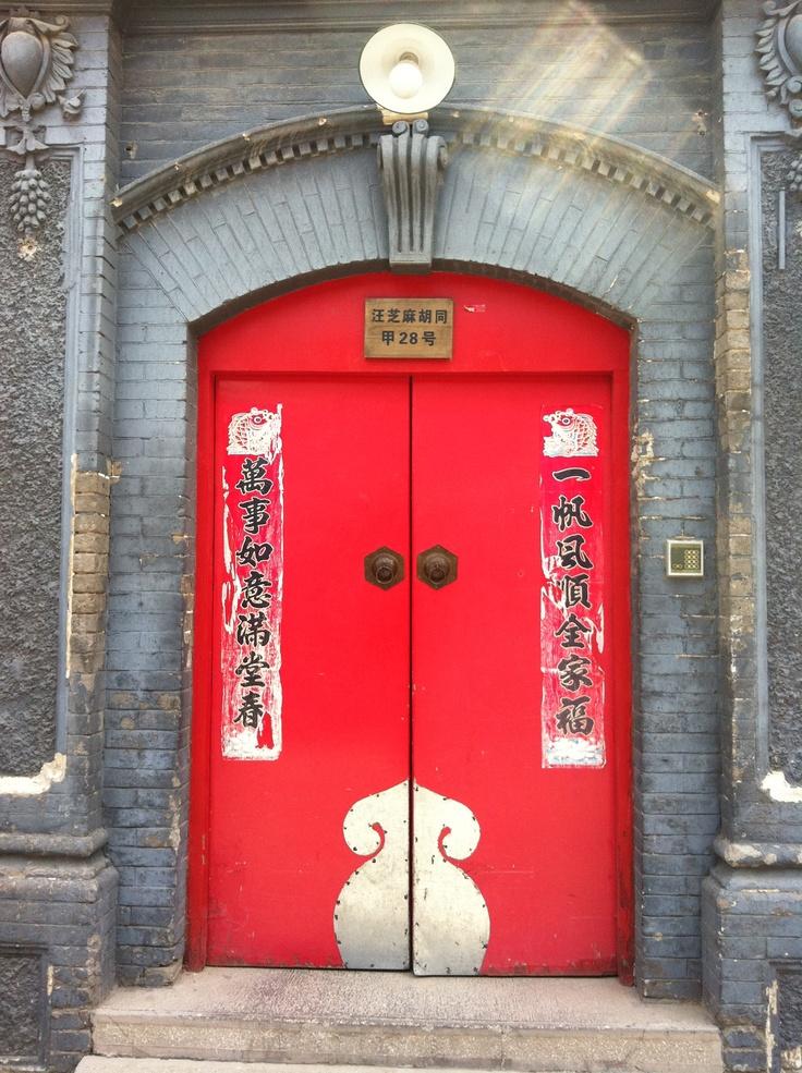Beijing hostel, i miss you