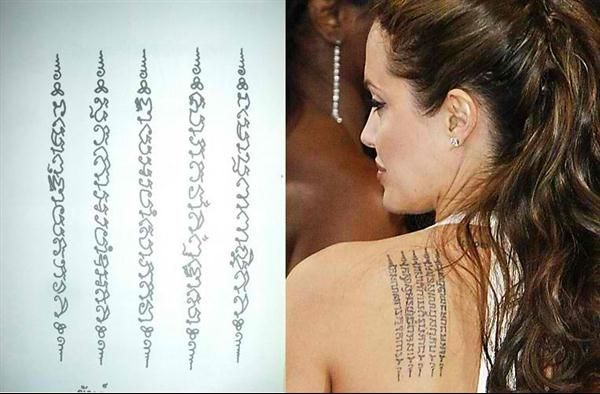 "angelina-jolie-tattoos-incantations The Khmer script was done on her left shoulder blade with the use of the language of Cambodia. It was an incantation to protect her and her adopted son Maddox (who was from Cambodia) from harm. This is the translation of the script, ""May your enemies run far away from you. If you acquire riches, may they remain yours always. Your beauty will be that of Apsara. Wherever you may go, many will attend, serve and protect you, surrounding you on all sides."""
