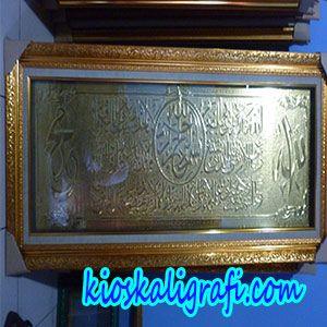 Jual Kaligrafi Kuningan Ayat Kursi Keterangan :  Ukuran : 130 cm x 47 cm (kurang lebihnya)  Bahan kaligrafi : Kuningan  Frame / Figura : Fiber  Kode : KK 01  Harga : Rp. 800.000,-