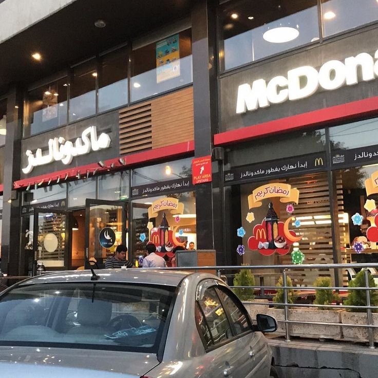 When you get stuck at the bus stop before Iftar and there's no way home. Just walk 5 minutes and get a coffee at Maccas.