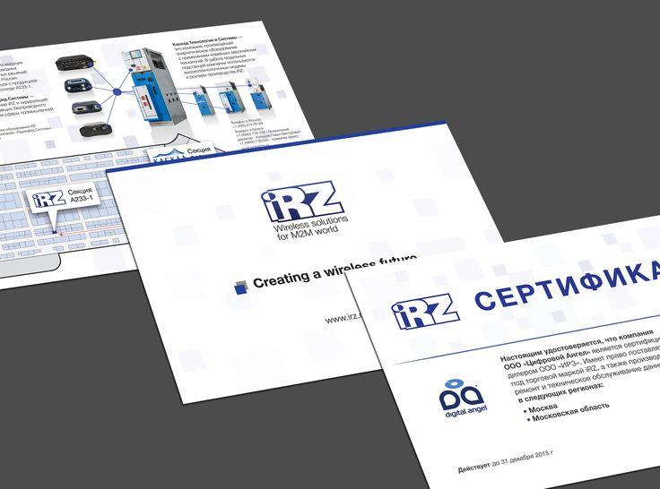 Рекламные материалы, сертификат iRZ