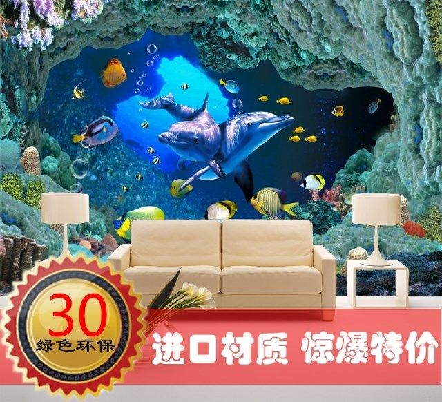 Find More Information about Custom 3D stereoscopic large mural wall paper TV backdrop business topics underwater world of marine fish nonwoven wallpaper,High Quality wallpaper wall sticker,China sticker audi Suppliers, Cheap wallpaper cross from chen qiyi's store on Aliexpress.com