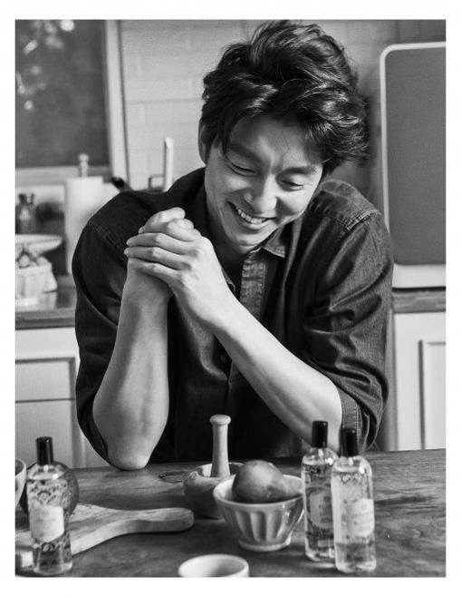 Gong Yoo is a charming homebody for 'Elle'