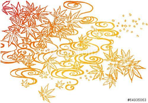 毛筆イラスト手描き点。紅葉のイラストのアイデア