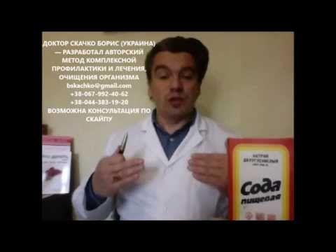 Лечение содой простатита подагры диабета рака от кашля лечение простатита асд фракция 2 применение для человека