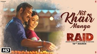 "Nit Khair Manga Video | RAID | Ajay Devgn | Ileana D'Cruz | Tanishk B Rahat Fateh Ali Khan Manoj M | موفيز هوم  T-Series presents Bollywood upcoming movie ""Raid"" second video Song Nit Khair Manga.The new movie is starring Ajay Devgn Ileana D'cruz and Saurabh Shukla in leading roles. This sufi love song is sung by ""Rahat Fateh Ali Khan"" Recreated by ""Tanishk Bagchi"" and the lyrics are penned by ""Manoj Muntashir"".  Movie Releasing On  16th March 2018.  Gulshan Kumar & T-Series present A…"
