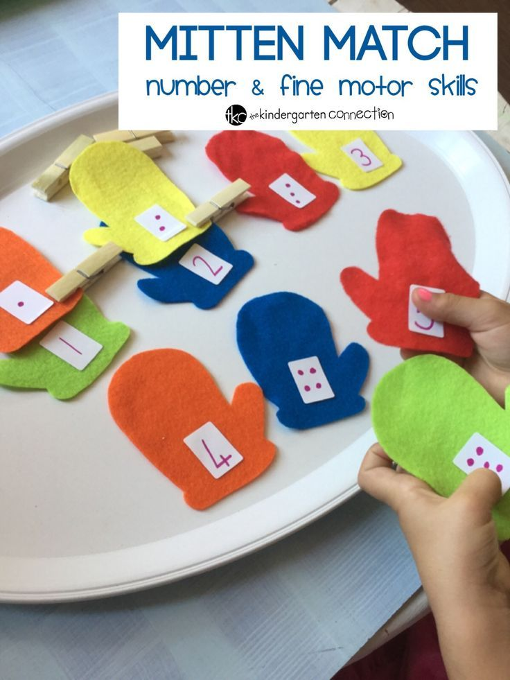 This Mitten Match Number and a Fine Motor Skills activity works on building number sense and is perfect for your preschooler or kindergartener! #preschool #kindergarten #finemotor #numbers #winter #teachersfollowteachers