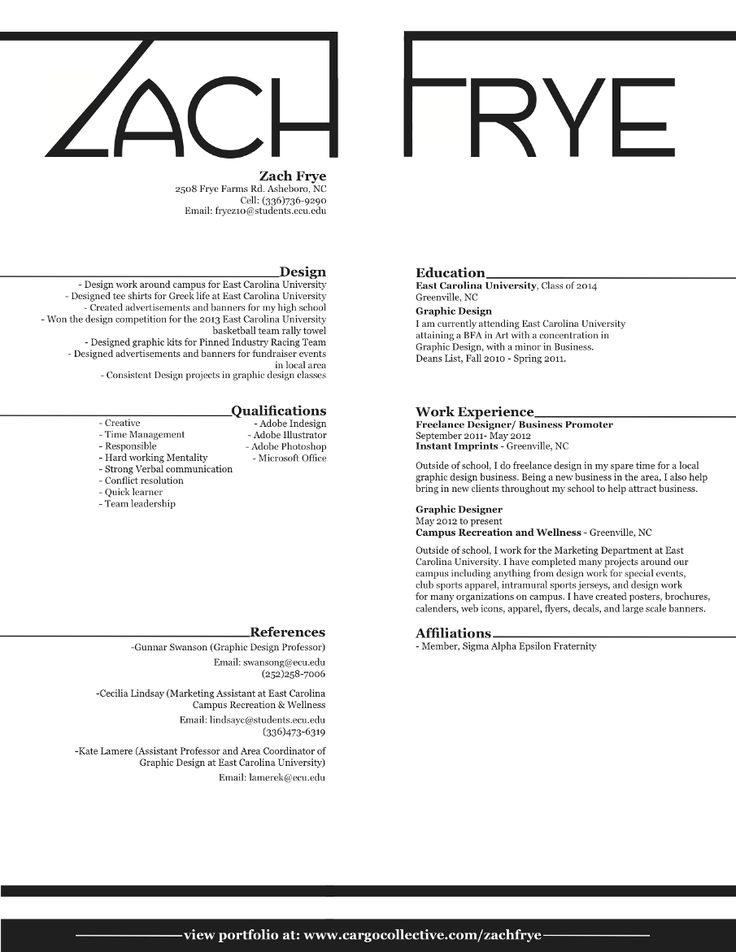 More About Me Resume