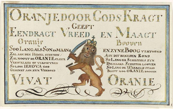 Anonymous | Kalligrafie op de eendracht door Oranje, 1787-1788, Anonymous, 1787 | Kalligrafie op de eendracht in het land onder Oranje en Gods zegen, 1787. De Nederlandse Leeuw met zwaard en pijlenbundel, aan weerszijden versregels, onderaan: Vivat Oranje.