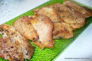 Кулинарная Академия Умных Хозяек: Стейки свиные перечные