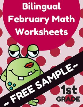 Free Sample: Bilingual February Math Worksheets & Centers for First Grade…