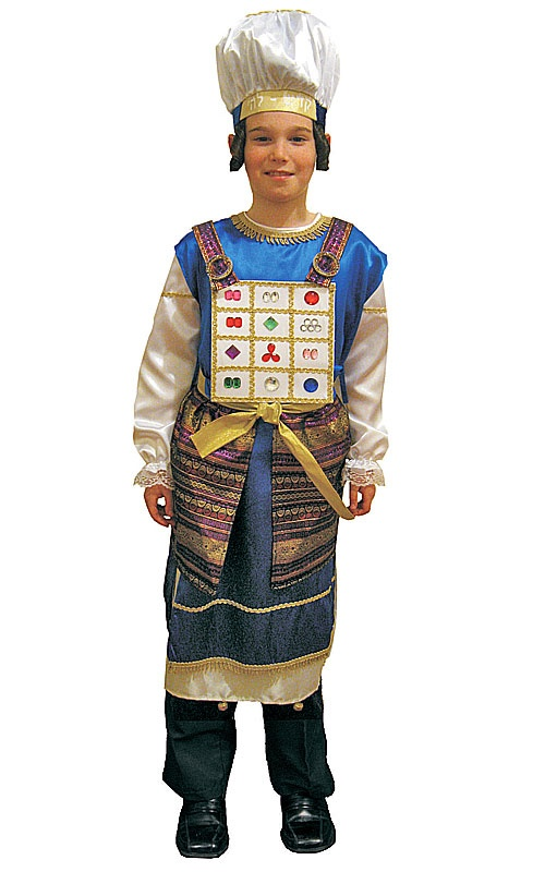 Purim kohen costume adult