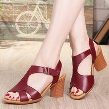 Dedo del pie abierto de las mujeres zapatos de verano sandalias de las cuñas 2016 zapatos de cuero genuino outsole suave verano de las mujeres sandalias de tacón grueso zapatos de las sandalias(China (Mainland))