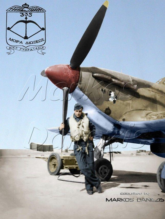 EBA - RHAF. Hawker Hurricane, 335th (Greek) Sq Royal Hellenic Air Force (R.H.A.F.), 219 CW R.A.F.,Egypt, 1942. (G. Plionis).