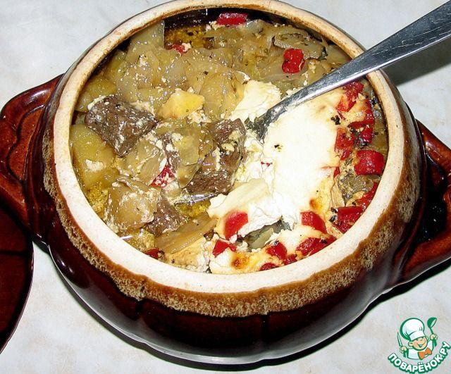 Баранина с овощами в горшочке ингредиенты
