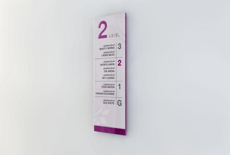 Our 3D directional sign for Avenue Mall #AvenueMall #signage #wayfinding #design #dezigntechnic #DubaiUAE #creativity www.dezigntechnic.com