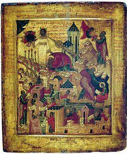 Apocalipsis - Wikipedia, la enciclopedia libre