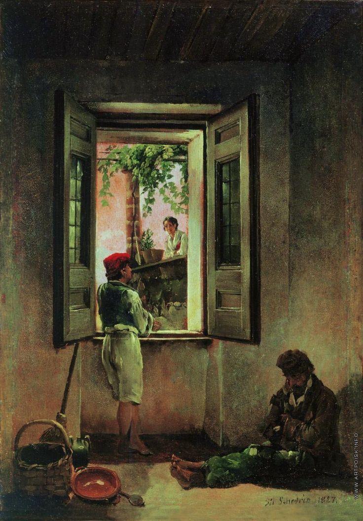Щедрин С. Ф. Неаполитанская сцена, 1827