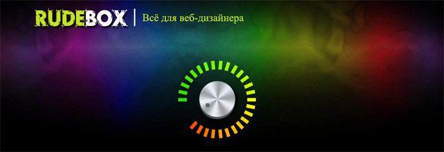 Красивый переключатель для сайта на jQuery. http://www.rudebox.org.ua/demo/create-switch-for-site-jquery/